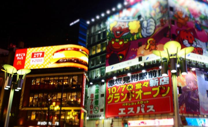 パチンコ、ギャンブル日本の事情