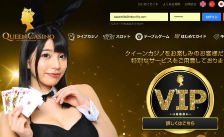 日本語対応サイト001
