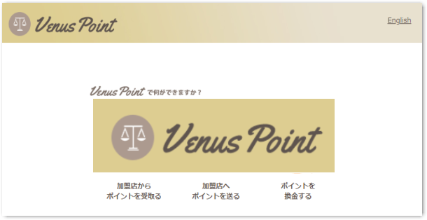ヴィーナスポイントVenusPoint登録~出金まで完全解説!